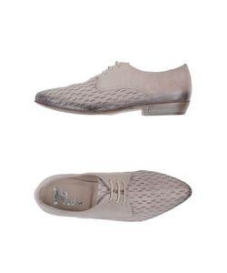 Kobra | Обувь На Шнурках