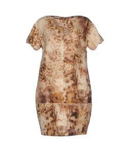 Les Copains | Короткое Платье