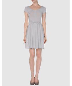 Anlú | Короткое Платье