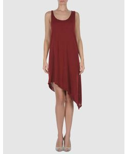 SERIEN UMERICA | Короткое Платье