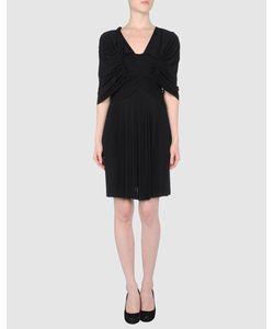 Preen | Короткое Платье