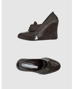 Melissa + Alexandre Herchcovitch | Обувь На Танкетке