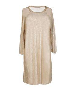 Soho De Luxe | Короткое Платье