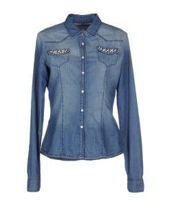 Cristina Gavioli Jeans | Джинсовая Рубашка