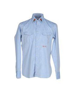 Guy Rover | Джинсовая Рубашка