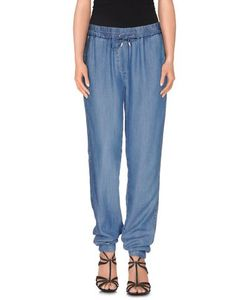 Gigue Jeans   Джинсовые Брюки