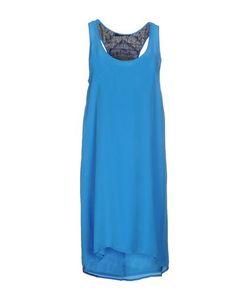 Jo No Fui | Короткое Платье
