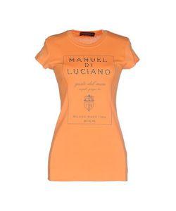 Manuel Luciano | Футболка