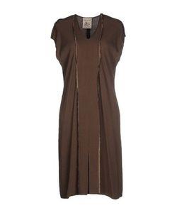 Semi-Couture | Платье До Колена