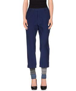 10A Suspender Trousers Company | Повседневные Брюки