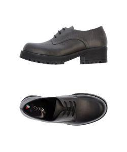 Creative | Обувь На Шнурках