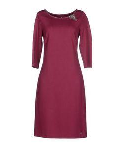 Ferrante | Платье До Колена