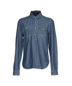 Brooksfield Royal Blue   Джинсовая Рубашка