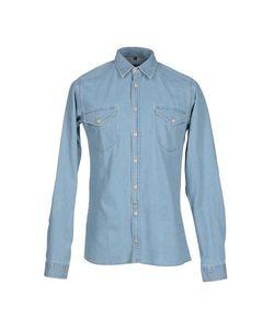 Junk de Luxe | Джинсовая Рубашка