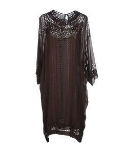 ISABEL MARANT ÉTOILE | Платье До Колена