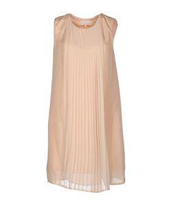 Tigha | Короткое Платье
