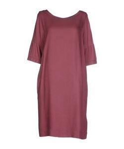 MASH QUEEN | Платье До Колена