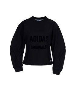 adidas Originals | Толстовка
