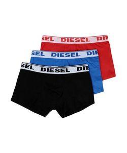 Diesel | Боксеры