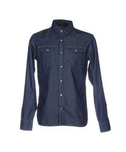 Jey Cole Man | Джинсовая Рубашка
