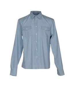 Prada | Джинсовая Рубашка