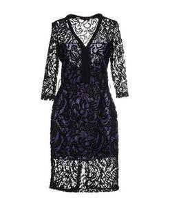 ALMAGORES | Платье До Колена