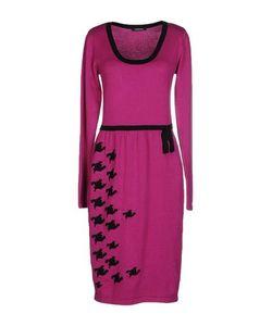 Roccobarocco | Платье До Колена