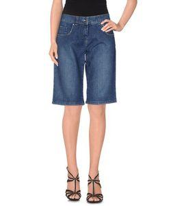 Trussardi Jeans | Джинсовые Бермуды