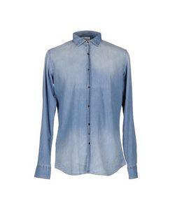 Petruccioli | Джинсовая Рубашка