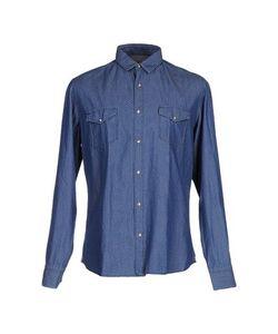 Luxury | Джинсовая Рубашка