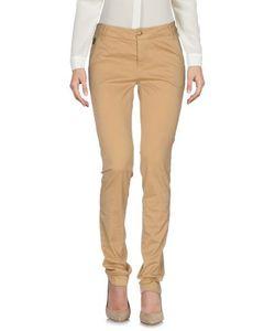 Staff Jeans & Co. | Повседневные Брюки