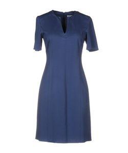 Harris Wharf London | Короткое Платье