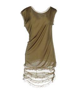 Suno | Короткое Платье