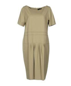 Piazza Sempione | Платье До Колена