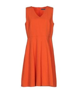 Sportmax Code | Платье До Колена