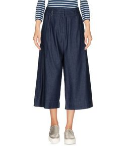 Marani Jeans | Джинсовые Брюки-Капри