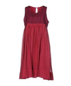 Péro | Платье До Колена