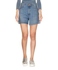 Mih Jeans | Джинсовые Бермуды