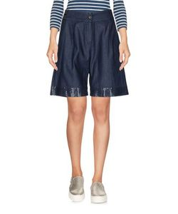 Marani Jeans | Джинсовые Бермуды