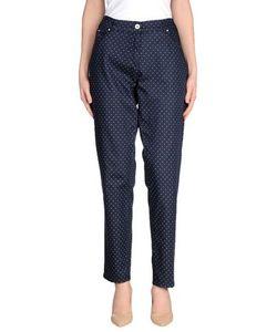 Jeans & Polo | Джинсовые Брюки