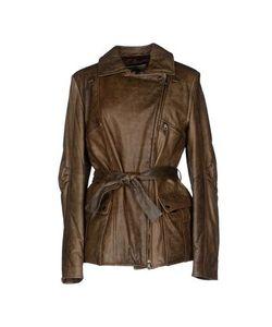Mariella Burani | Верхняя Одежда Из Кожи