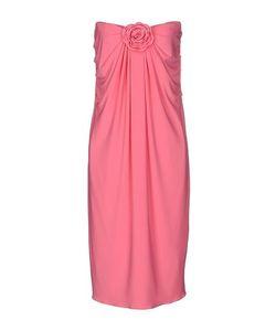 Jolie Carlo Pignatelli | Платье До Колена