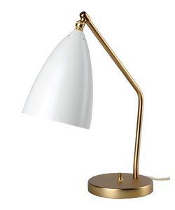 GUBI | Настольная Лампа