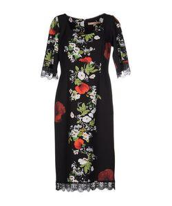 Babylon | Платье До Колена