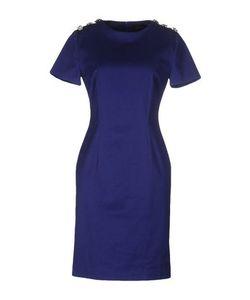 Reggiani | Короткое Платье