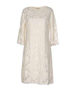 NANÀ NUCCI   Короткое Платье