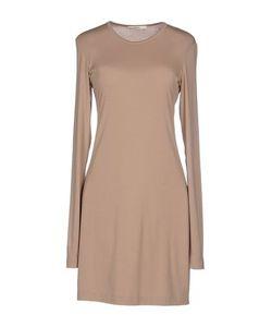 Barbon | Короткое Платье