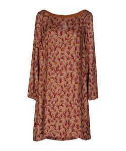 Siyu | Короткое Платье