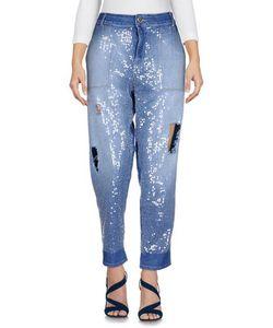 Twin-Set Jeans   Джинсовые Брюки
