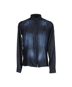 YOSHII | Джинсовая Рубашка